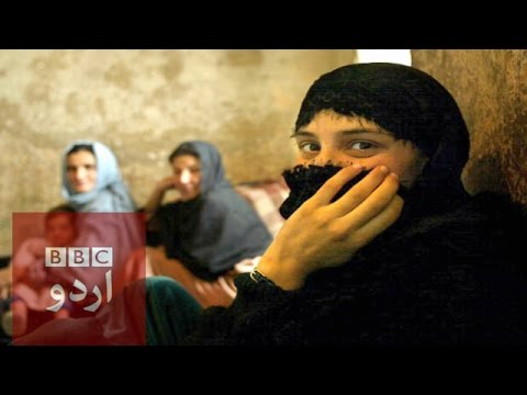 Afghan women jailed for 'bad character' - BBC Urdu