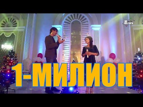 "Мавзуна ft Курбон Алиев ""Биё ба болинам"" дует 2016"
