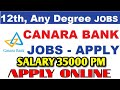 GOVT BANK RECRUITMENT || APPLY ONLINE || LAST DATE DECEMBER || CANARA BANK MANAGER SECURITY MMGS  ||