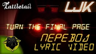 [Русский Перевод]TATTLETAIL SONG (TURN THE FINAL PAGE) LYRIC VIDEO - DAGames[RUS SUB]