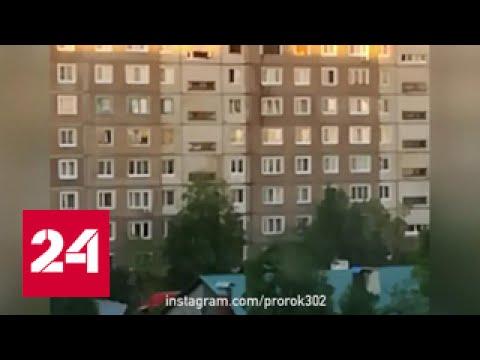 В Тамбовской области прогремел взрыв в жилом доме