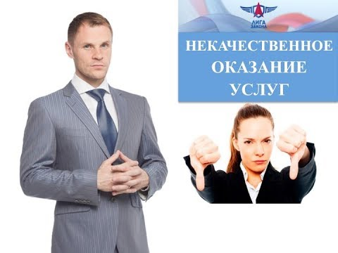 Конституция Российской Федерации (принята всенародным