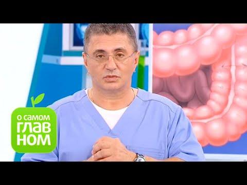 О самом главном: Дивертикулит, почему ожирение = рак, бородавки