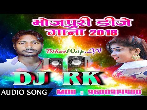 Tohar Naina Deewana Bana Dele Ba (Golu Gold) Dj Rk Remix Song- (BiharWap.IN)