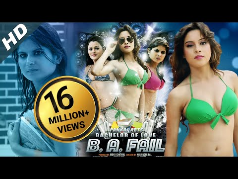 """""""B.A.Fail"""" Full HD Movie 