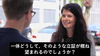 ガブリエルの倫理トーク(2)・ ロビー活動