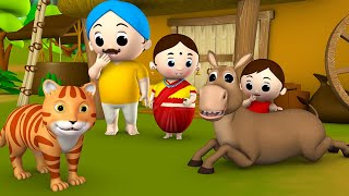 Talking Donkey Story | बोलने वाला गधा हिन्दी कहानी - 3D Animated Kids Moral Stories Fairy Tales