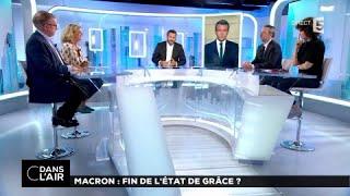 Macron : fin d'état de grâce ? #cdanslair 22.07.2017