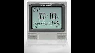 Al Fajr Ezan Okuyan Saati Ayarlama - Alfajr islamic automatic prayer Azan clock adjustment