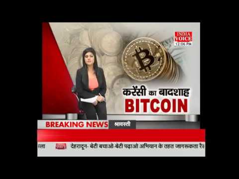 Subharansh Rai,COO and Co-Founder, EthXpay On Bitcoin I India Voice Tv