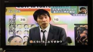 2011.12.27 東京タワーで行われた「今年の顔展」のゲストにほいけんたが...