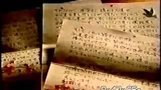 東海村JCOバケツ臨界ウラン放射線・放射能被爆事故・5 thumbnail