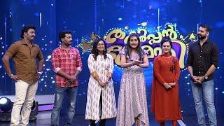 Thakarppan Comedy I Puppett game... I Mazhavil Manorama