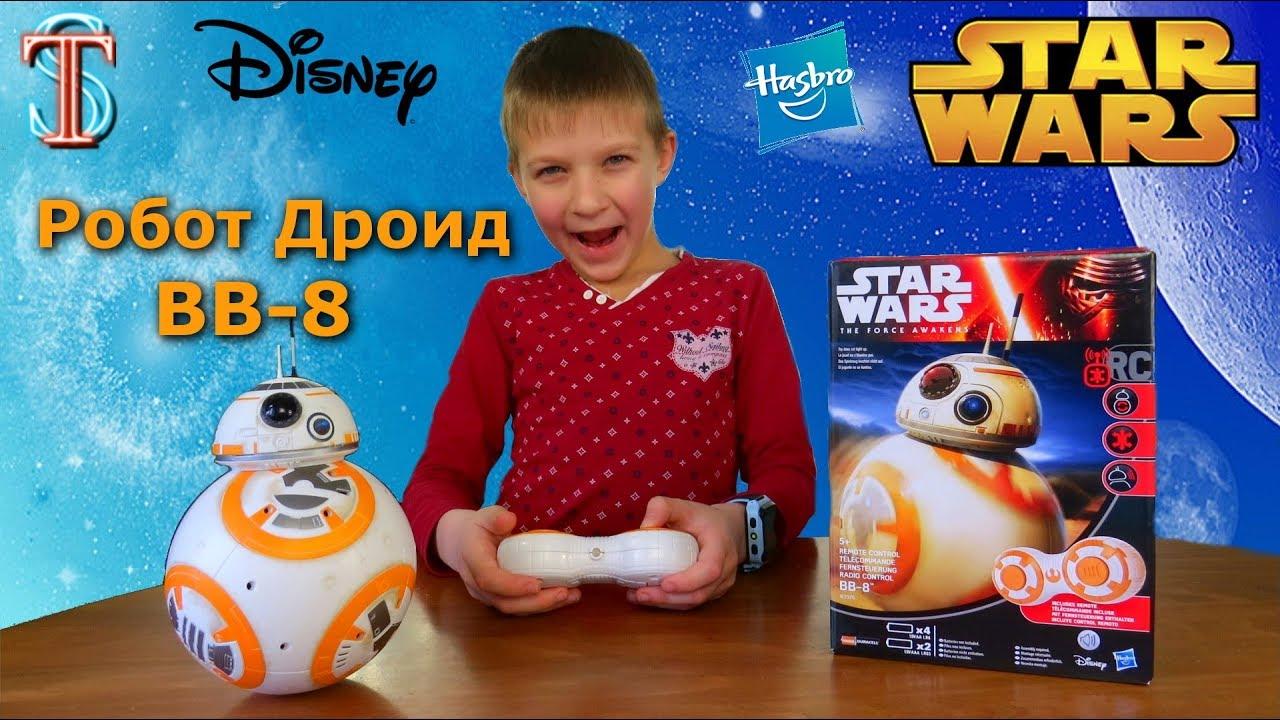 Робот дроид BB-8  Star Wars - распаковка, сборка, играем, даем команды игрушке и учимся упрявлять