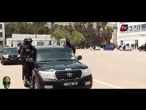 BRI Algeria [police Motivation] [HD] [2020]