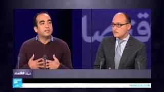 ما هي فرص الاقتصاد التونسي لمنافسة الأسواق الأوروبية؟