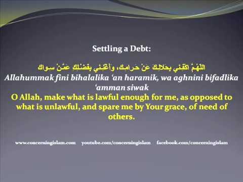 Dhikr #22 : Settling a Debt الدعاء لقضاء الديون