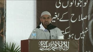 Recitation of the Holy Qur'an First Prize