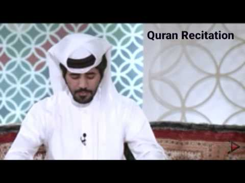 Ayat Kursi By Mohammed Taha Al Junayd |Best Quran Recitation |Heart Touching Best Qirat In The World