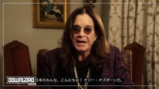 【DOWNLOAD JAPAN 2019】Ozzy Osbourneが日本や日本のファンについて語る thumbnail