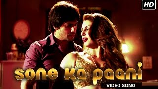Sone Ka Paani Song (Un Edited) | Badlapur