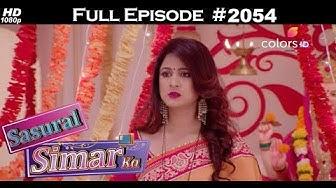 Sasural Simar Ka - 2nd March 2018 - ससुराल सिमर का - Full Episode