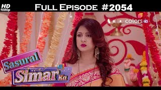 Sasural Simar Ka - 2nd March 2018 - ससुराल सिमर का - Full Episode