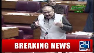 Full Abdul Qadir Patel Speech on Sahiwal Incident in National Assembly