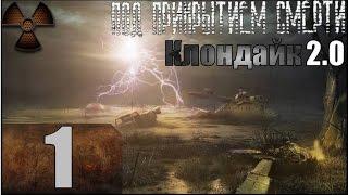 Stalker Под прикрытием смерти. Клондайк 2.0 Прохождение - Часть #1[Капитан][1080p](, 2014-12-27T05:50:00.000Z)
