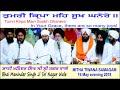 Tumri Kirpa Main Shookh Ghanere By Bhai Maninder Singh Ji Sri Nagar Wale