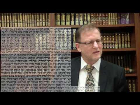 """Daf Yomi Megillah 16 Megilla Talmud Gemarrah Purim Rabbi Weisblum דף יומי מגילה ט""""ז תלמוד פורים גמרא"""