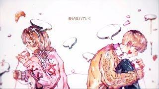 カタオモイ (Aimer) /ダズビー COVER thumbnail