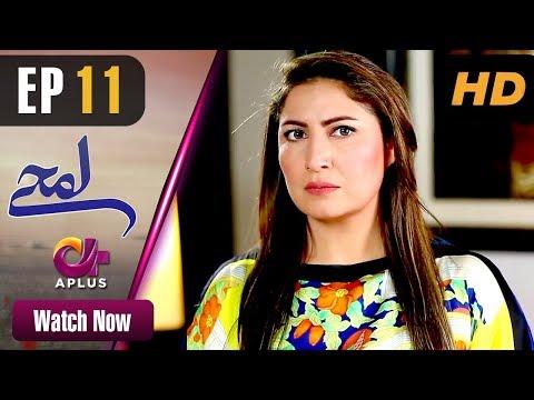 Pakistani Drama | Lamhay - Episode 11 | Aplus Dramas | Saima Noor, Sarmad Khoosat