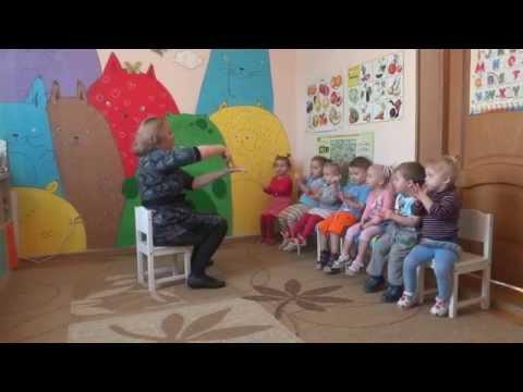 Занятие с детским психологом