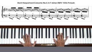 Bach Harpsichord Concerto No. 5 in F minor BWV 1056 Prelude Piano Tutorial