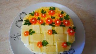 Салат Цветочная корзина Простой рецепт Сытный салат может с лёгкостью заменить ужин Салаты рецепты