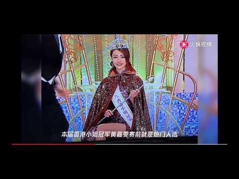 2019港姐冠軍出爐!黃嘉雯大熱最終奪冠