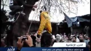 Repeat youtube video Mann wird von syr. Demonstranten gehängt /// Mohammad Mar'ea was hanged by Terrorists