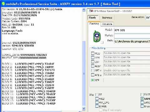 2220s - Unlock - MXKey - 3zr3vnoc!!
