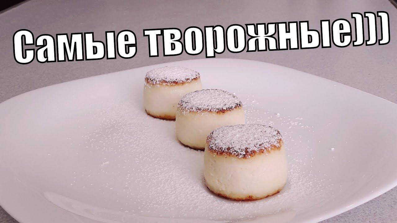 Самые творожные и самые вкусные сырники! The most curd cheesecakes!