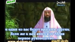 Истории о пророках (2 из 30): Адам, часть 2(Истории о пророках с шейхом Набилем аль-Авади. Скачать все видео сиры в высоком качестве можно здесь: http://musul..., 2012-10-20T07:37:40.000Z)