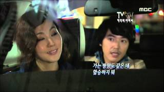 Happy Time, TV VS TV #06, TV 대 TV 20120722