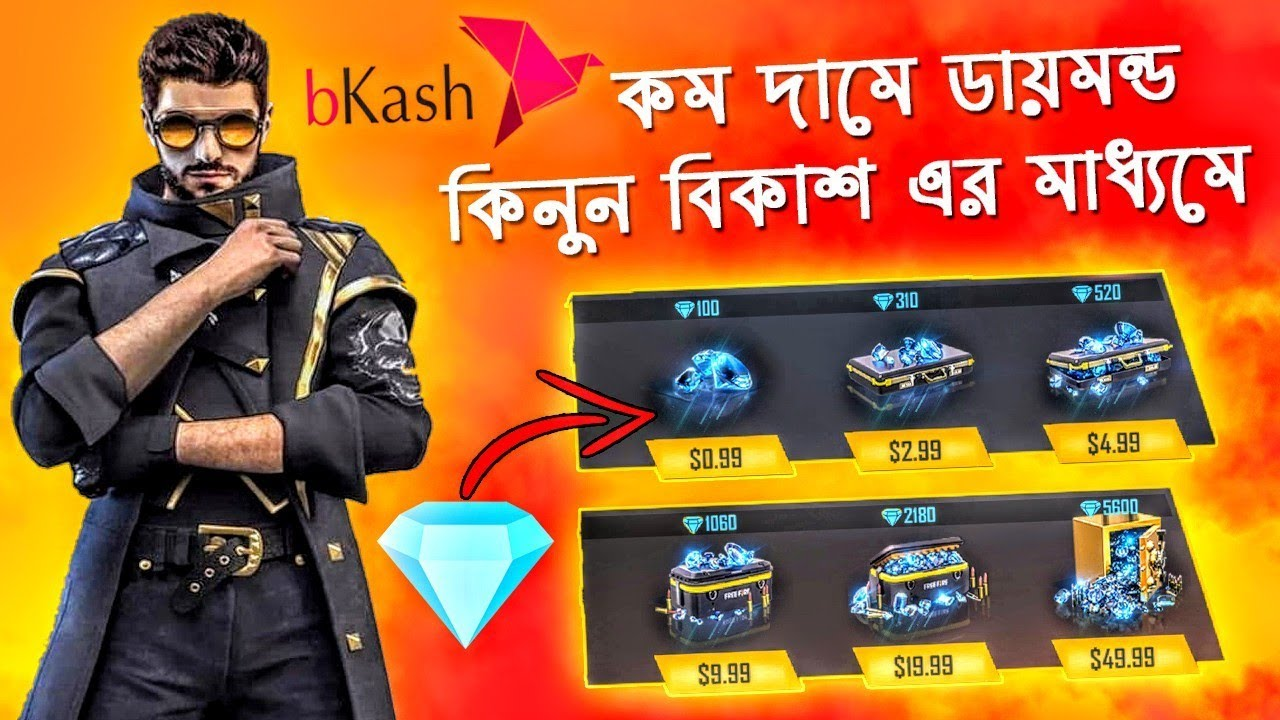 Free Fire Diamond Buy With Bkash How To Top Up Diamond Use Bkash Jtff Gaming 2 0 Youtube
