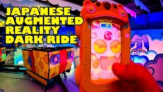 Funky Japanese Augmented Reality Dark Ride Cosmoworld Yokohama Japan 4K POV スモッグ王国大冒険