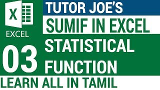 How to use the Excel SUM F Function in Tamil  தமிழ்