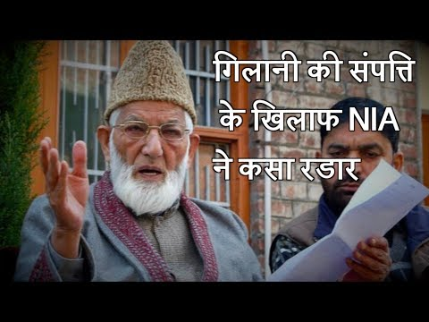 Syed Ali Shah Geelani And His Family Own 100 To 150 Crore Properties