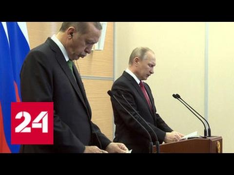 Россия и Турция: снятие торговых барьеров взамен на обеспечение безопасности туристов
