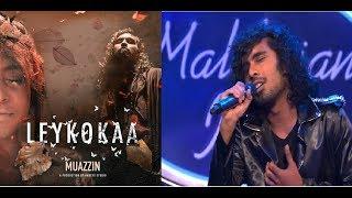 Muazzin - Leykokaa (edit) (maldivian rock metal, ft. Shahyd)