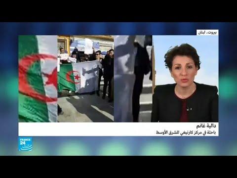 الجزائر: مظاهرات في عدة ولايات ضد العهدة الخامسة لبوتفليقة  - نشر قبل 3 ساعة