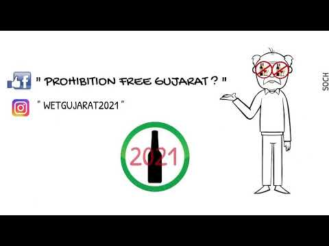 PROHIBITION FREE GUJARAT